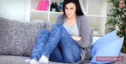 пульсация внизу живота при беременности на ранних сроках